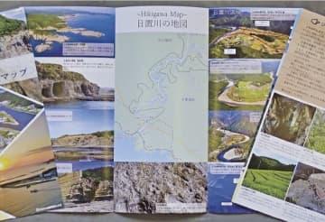 和歌山県白浜町日置川地域の地質遺産を紹介した「ひきがわ大地の歴史マップ」