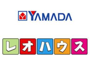 ナックの子会社レオハウスを買収するヤマダ電機