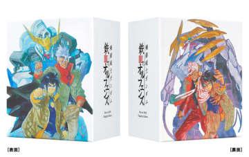 「機動戦士ガンダム 鉄血のオルフェンズ Blu-ray BOX Flagship Edition」60,000円(税別)(C)創通・サンライズ・MBS