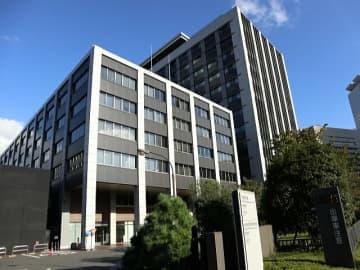 内閣府が第2回経済財政諮問会議の議事録を公表。昨年第4四半期でGDPギャップ、およそ8兆円のマイナス