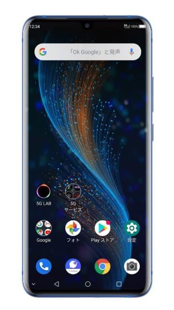 「5G」通信対応、AIが高画質撮影をサポート