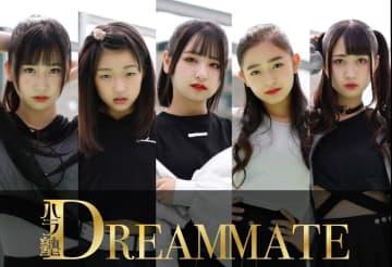ハラ塾DREAMMATE、MixChannelにて無観客ライブの生配信決定!