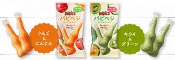 1日不足分の野菜が摂れる「パピベジ」が登場。デザート感覚で手軽に野菜習慣! 画像