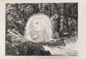 ペンと墨汁で描かれた水木しげるによるアマビエ。背景描写の素晴らしさも話題です ©水木プロ