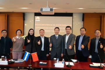 上海市の医療専門家、中米3カ国と感染対策に関するビデオ会議開催