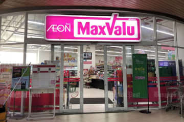 MaxValu is one of the Japanese retailers operating in Thailand. (Photo by Pitsinee Jitpleecheep)