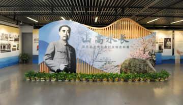 周恩来生誕122周年を記念した特別企画展、上海で開幕