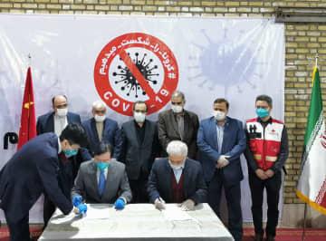テヘランで中国のイラン援助医療物資引き渡し式