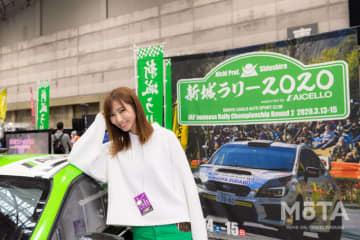 新城ラリー/名古屋オートトレンド2020