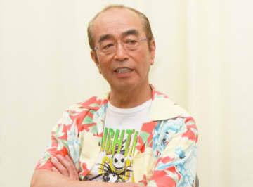 志村けん、初主演映画の出演を辞退 山田洋次監督『キネマの神様』