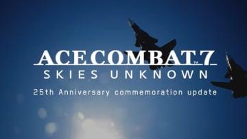 『エースコンバット7 スカイズ・アンノウン』シリーズ25周年記念アップデートや記念サイトを発表―有料DLC新機体の開発も
