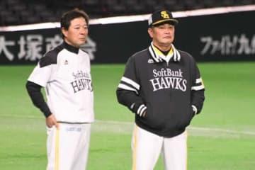 ソフトバンク・工藤公康監督(右)と森浩之ヘッドコーチ【写真:藤浦一都】