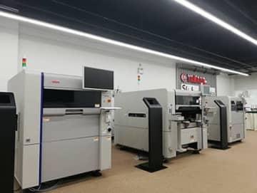 ヤマハ発動機がナワナコン工業団地内に開設したロボティクス事業のショールーム=タイ・パトゥムタニ県(同社提供)