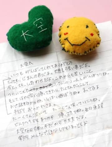 心実さんと心晴さんが大空君のために作った小物と、心実さんからの手紙