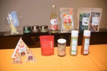 十和田市の農産物を使って開発された新商品
