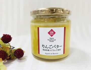 成城石井の「りんごバター」が売上1位に! とろけるバターとシャキシャキ感がクセになる。 画像