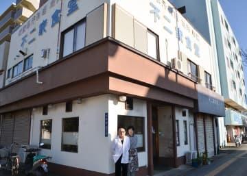 73年、ジンギスカン愛され 「不二家食堂」が閉店へ
