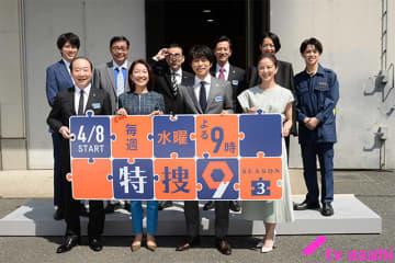 井ノ原快彦が中村梅雀の新加入に手応えを実感。「また違う『特捜9』を楽しんでいただけると思います」