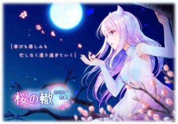 「マギアレコード」イベント「桜の轍」が開催!アニメ最終話を記念した1日1回10連レアガチャ無料も