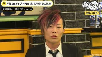 """声優・谷山紀章が""""ひとりBOOWY""""ヘアを披露 「かっこよ!」「ロックだねぇ~」と反響"""