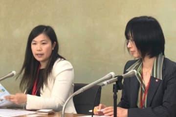 会見するセーブ・ザ・チルドレン・ジャパン(3月27日、東京都内、弁護士ドットコム撮影)