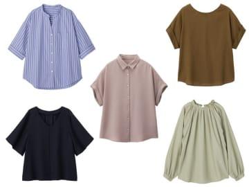 お仕事や保護者会、PTAなど、きちんと感のある服装が求められるとき、やっぱり頼れるのがシャツとブラウス。大人気コスパブランド「GU(ジーユー)」で、大人女性にぴったりのシャツとブラウスを5点ピックアップ!