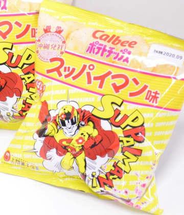 カルビーの新商品「ポテトチップス スッパイマン味」=26日、沖縄タイムス社