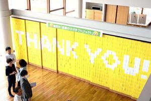 「THANK YOU」の文字を演出したはがきの展示