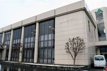 JAおばこ問題、役職員3人不起訴 秋田地検「証拠不十分」
