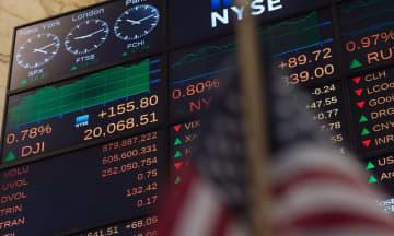 Wall Street merudum, kes Covid-19 di AS lonjak naik 100,000