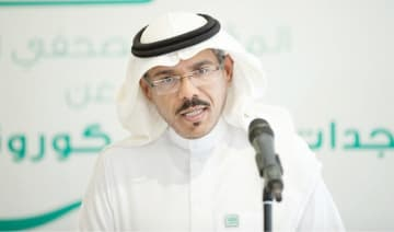 Health Ministry spokesman Dr. Mohammed Al-Abd Al-Aly speaks during a daily press conference on the coronavirus outbreak, in Riyadh on Friday. (Social media)