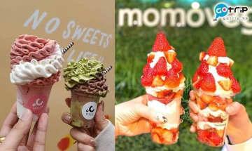 【大阪】6家吸睛打卡甜點店!30CM草莓聖代、花瓣冰淇淋