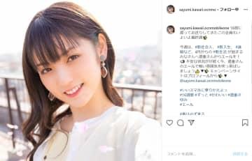 """道重さゆみ、期間限定Instagramでラストカット""""新生活応援""""を投稿!オフショット&メイキング動画も公開"""