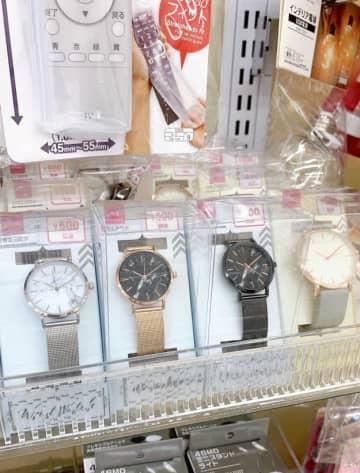 これ550円って…本当ですか?ダイソーで見つけた「腕時計」がめっちゃオシャレなんですが…