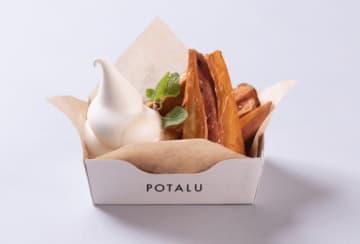 「シルクのようなさつまいも」って?大阪で味わえる絶品ポテト3選♡
