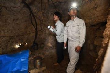 16世紀末の琉球王族の墓はどんな造り? 那覇市が内部を初調査