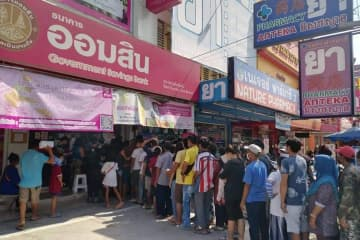 People queue to open accounts at a Government Savings Bank branch on Friday. (Photo from Twitter@songkietchartwa)