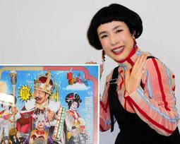 「笑いの力は人を元気にできる」と話す久本雅美=大阪市北区
