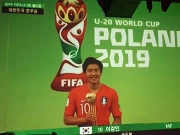 <サッカー>日韓の若手有望株の状況に「大きな差」?=韓国ネット「実力の差は歴然」