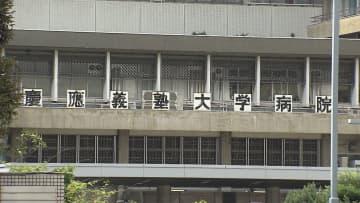 味覚・嗅覚障害 看護師2人陽性 慶大病院で新たに3人感染