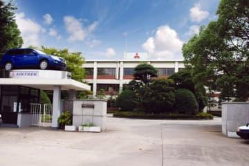 岡山県倉敷市の三菱自動車水島製作所