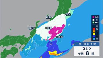 季節外れの大雪のおそれ 関東北部で積雪も