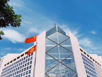 韓国など9カ国が臨時締結、中国はなぜ米FRB主導の通貨スワップに参加しないのか―中国メディア 画像