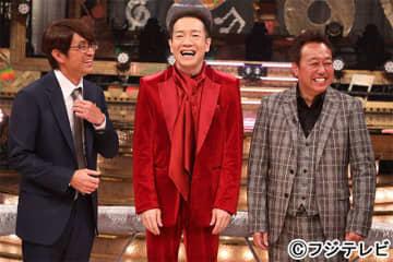 田原俊彦が「名曲お宝音楽祭」に登場。さまぁ~ずが緊張で「ちゃんと見られない」 画像