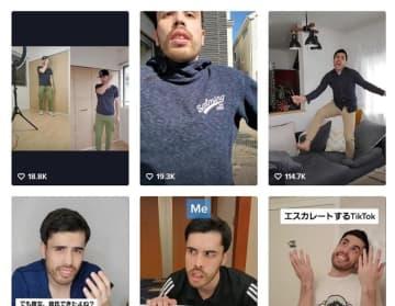 「レミたん」の愛称で活動する土井レミイ杏利のTikTok投稿動画の一部