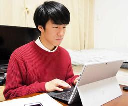 パソコンから授業開始の延期を確認する新大学生の藤本空さん=東京都内(家族提供)