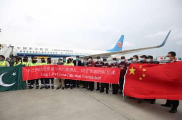 中国の医療専門家チーム、パキスタンに到着