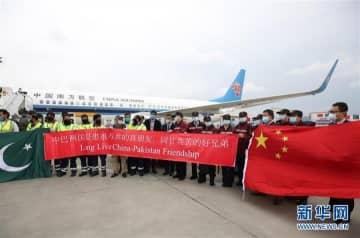 中国医療専門家チーム、パキスタンに到着