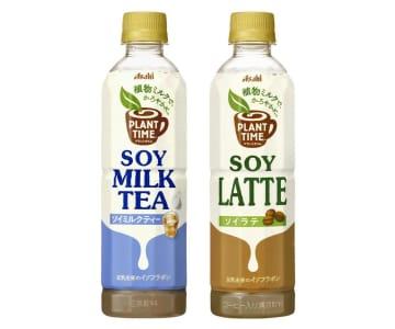 ヘルシーな植物ミルク仕立て 「PLANT TIME」ソイミルクティーとソイラテ 画像