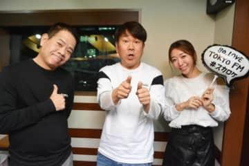 (左から)FUJIWARA(原西孝幸さん、藤本敏史さん)、浜崎美保